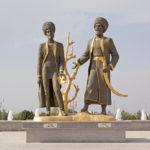 Частный перелет на праздники в Туркменистане